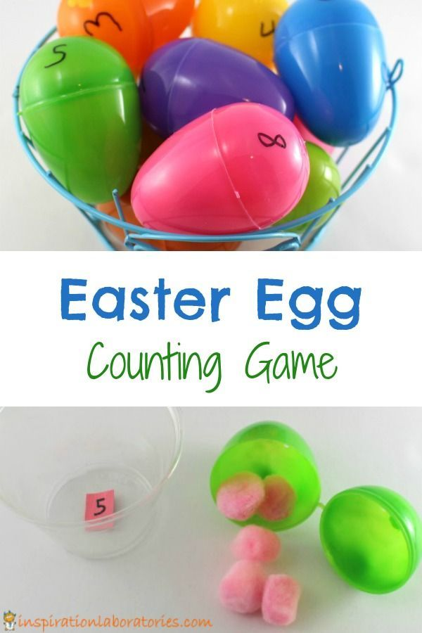 17 best images about math is fun on pinterest math for Easter egg fun facts