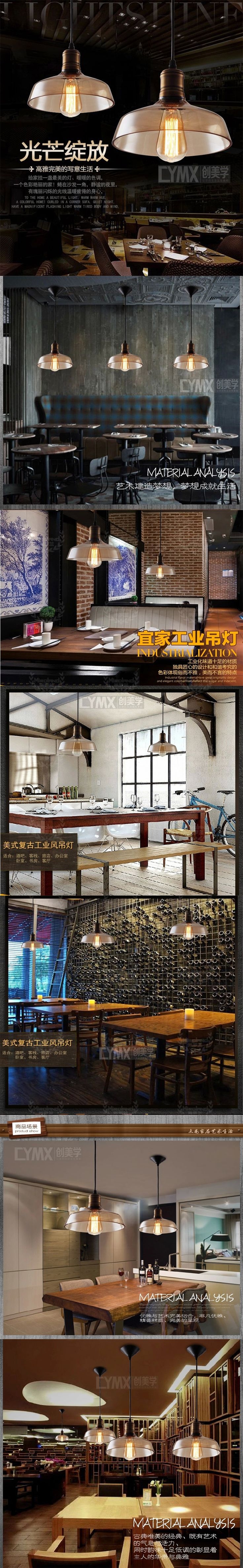 Американских ретро-кафе творческих индустрий люстра висит абажур правая одежда висит стекла освещение с одной головкой - Taobao