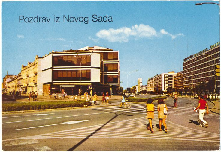 "Incredibly Boring Postcard (7)  ""Greetings from Novi Sad"" Yugoslavia/Serbia, early 1980s."