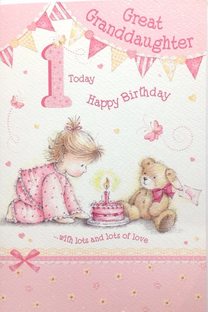 Great Granddaughter Age 1 1st Birthday Card Special Verse Beautiful Detail GrassRootsInternational BirthdayChild