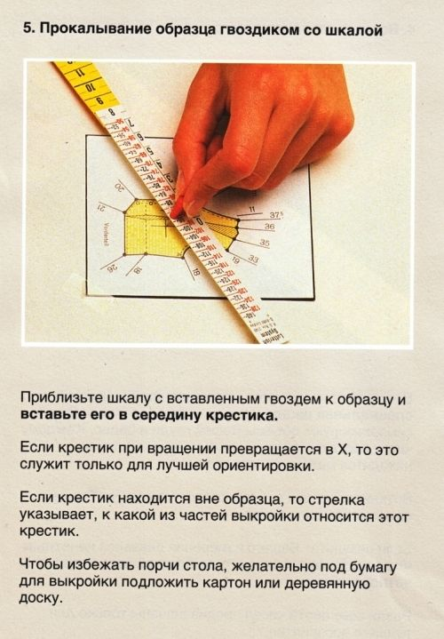https://img-fotki.yandex.ru/get/5602/269547118.73/0_126e81_134e359d_orig