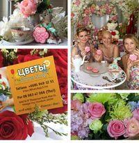 Доставка цветов в Паттайе