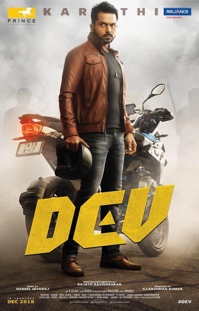 Dev 2019 Hindi Dubbed Official Trailer 720p Hdrip 18mb Download Dev Movie Tamil Movies Korean Drama Movies