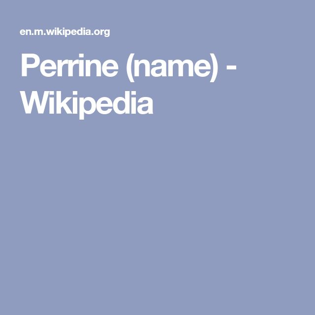 Perrine (name) - Wikipedia