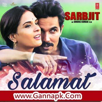 Maan film song pk