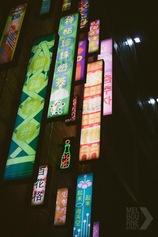 Chinatown panels, Melbourne