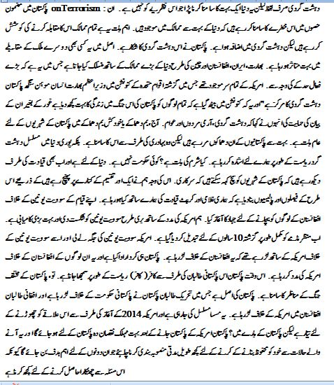 Pakistan War Against Terrorism Essay For Kids - image 11