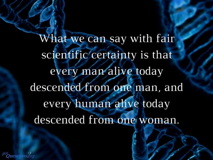 Now do you see how evolutionists and atheists manage to pervert science?