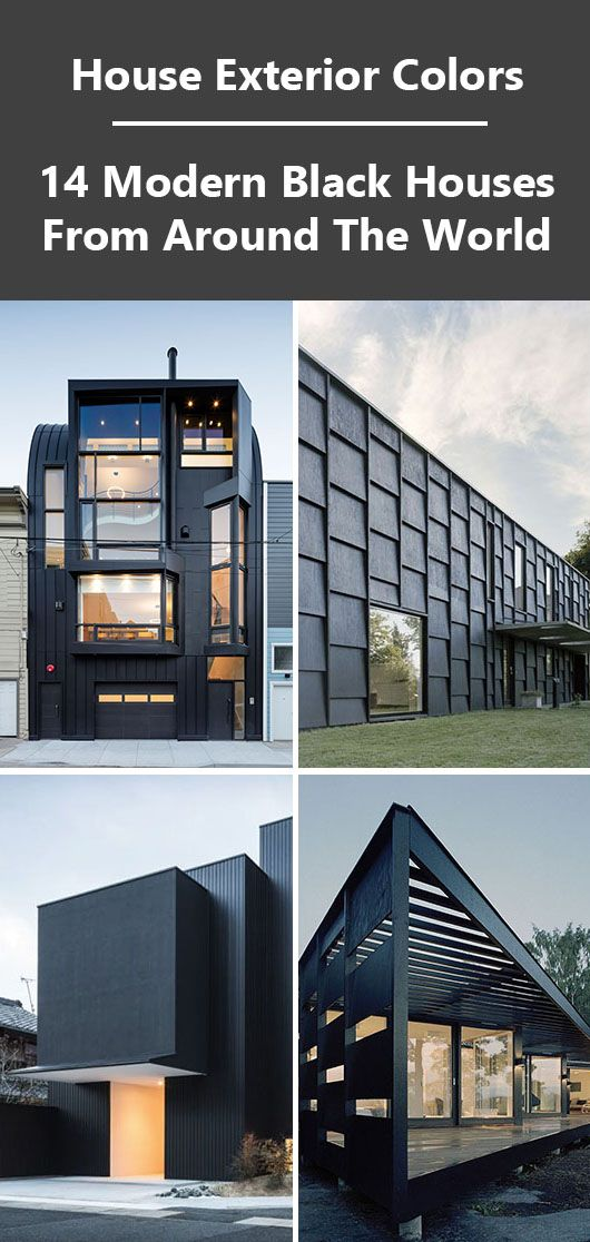 House Exterior Colors U2013 14 Modern Black Houses From Around The World