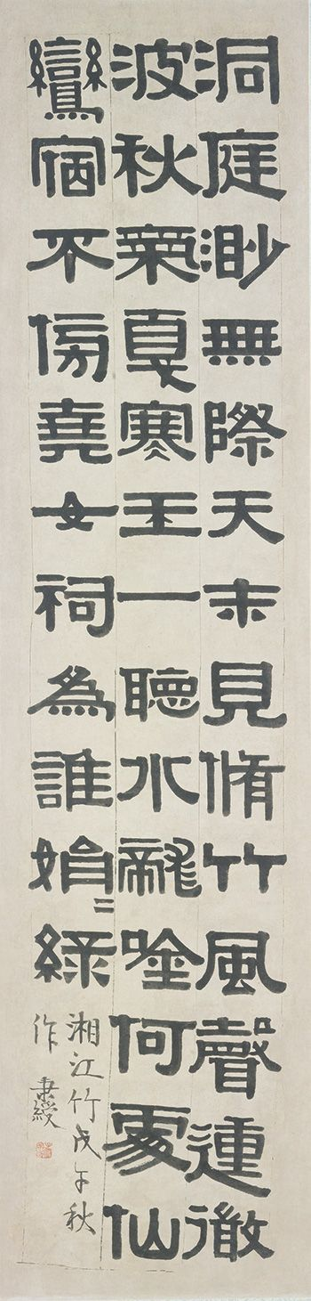 NEW YORK - Those who pay close attention to our sales will notice the title of the Chinese classical paintings auction has recently been changed...