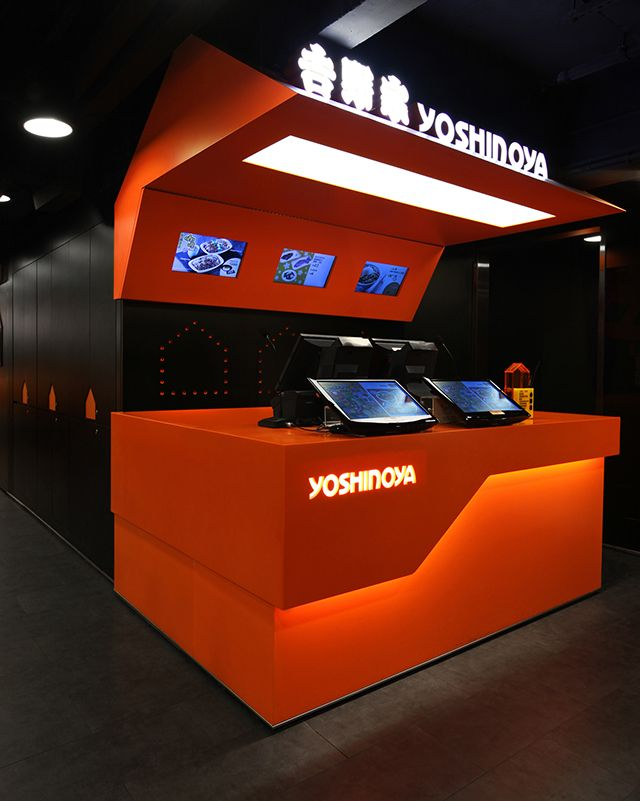 Yoshinoya Restaurant In Hong Kong Designed By AS Design Services Limited Club DesignInterior BlogsStand