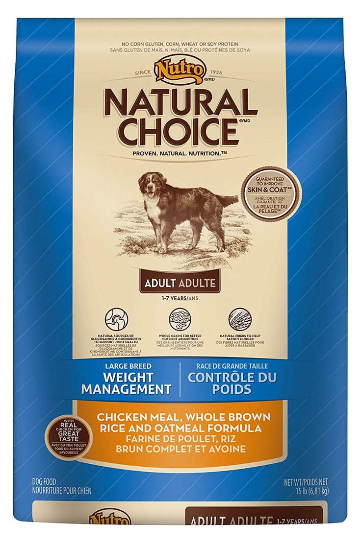 NUTRO Natural Choice Weight Managment Dry Dog Food *** Startling review available here  : Dog food types