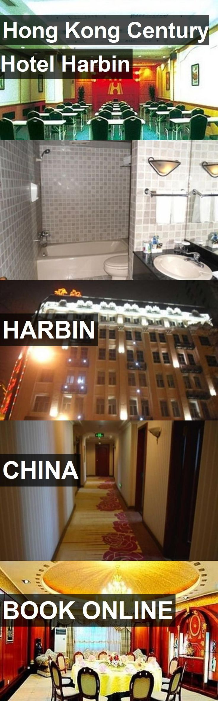 Hong Kong Century Hotel Harbin in Harbin, China. For more information, photos, reviews and best prices please follow the link. #China #Harbin #travel #vacation #hotel