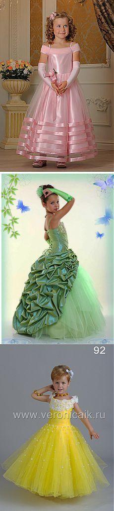 Нарядные платья для девочек! Много!