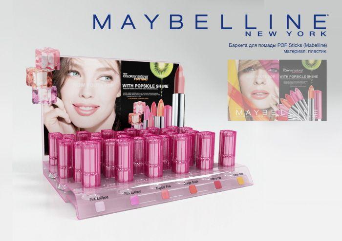Tray for Maybelline by Anastasia Shikina at Coroflot.com