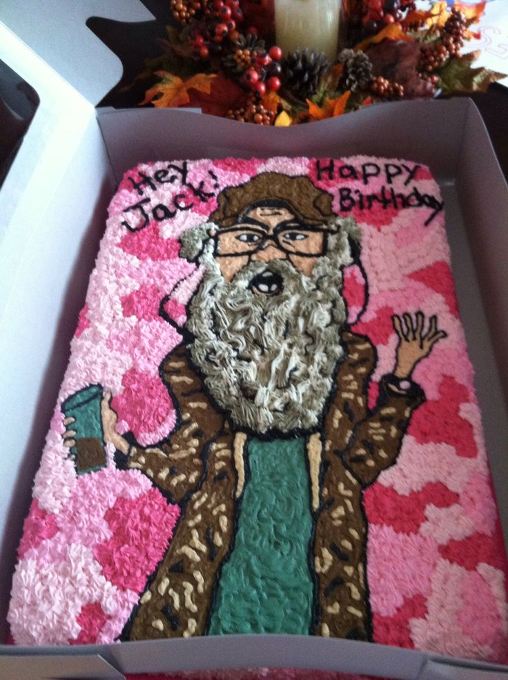 Birthday Cake For My 11year Old Daughter It S A Si Cake