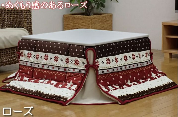 Japanese Kotatsu Futon Comforter Rectangle 205x245cm Foot Warmer Table Blanket In Home Garden Improvement Heating Cooling Air Ebay Pinterest