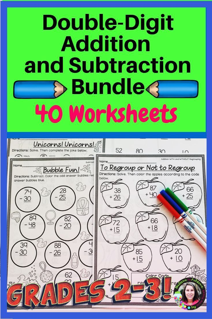 6 Addition And Subtraction Games Printable Addition And Subtraction Subtraction Double Digit Addition Digit plus digit addition game