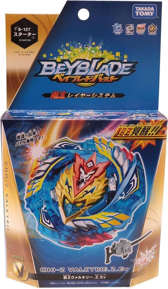 Beyblade B-127 Cho-Z Valkyrie Valtryek Burst STARTER w// Launcher Kids Gift Hot