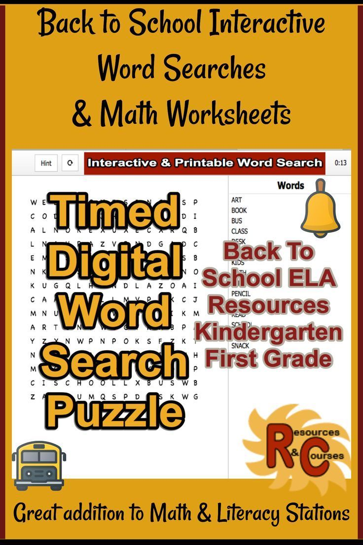 Bts K 1st Interactive Literacy Puzzles Printable Math Worksheets Math Worksheets First Grade Words Printable Teaching Resources [ 1103 x 736 Pixel ]