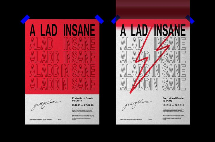 A Lad Insane - Exhibition Branding for Gallery Vassie. Joe Joiner for HarrimanSteel Amsterdam.