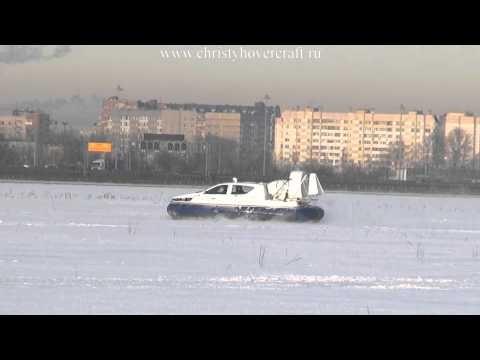 Заключительные ходовые испытания СВП Кристи 6143, на заснеженном полигоне под Санкт-Петербургом