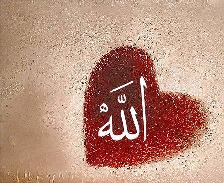 Allaha Gider Tüm Yollar Allah Aşkı Resimleri - Allah Sevgisi Resimleri-allah-sevgisi4.jpg