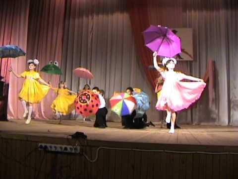 """Танец """"Зонтики"""" - YouTube"""
