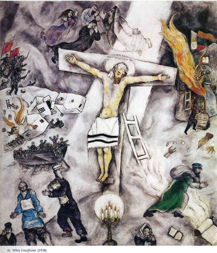 Marc Chagall — White Crucifixion by Marc Chagall Size: 155x140 cm...