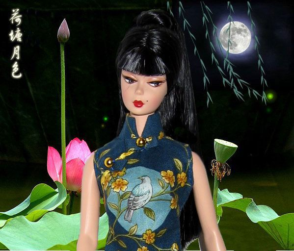 Barbie Celebrates Moon Festival