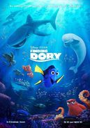 Finding Dory (2016) - The friendly-but-forgetful blue tang fish begins a search for her long-lost parents, and everyone learns a few things about the real meaning of family along the way. Directors: Andrew Stanton, Angus MacLane Writers: Andrew Stanton (original story by), Andrew Stanton (screenplay)  Stars: Ellen DeGeneres, Albert Brooks, Ed O'Neill