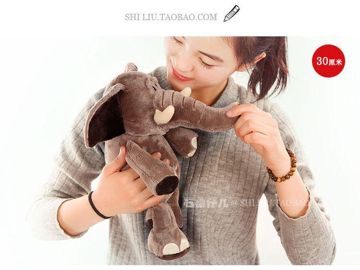 Stofftier 30 cm grau elefant plüschtier puppe w2512 in der Artikel ist etwa 30…