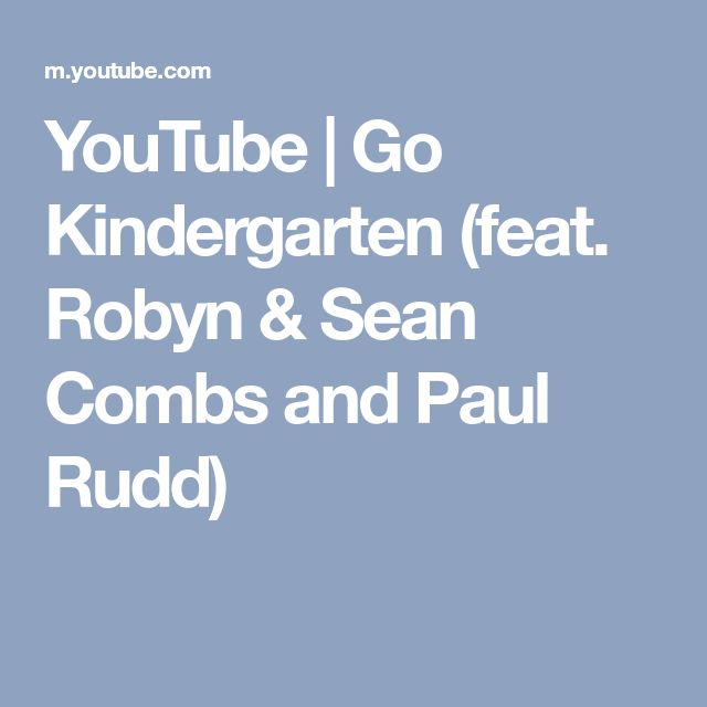 YouTube | Go Kindergarten (feat. Robyn & Sean Combs & Paul Rudd) Music Video - The Lonely Island