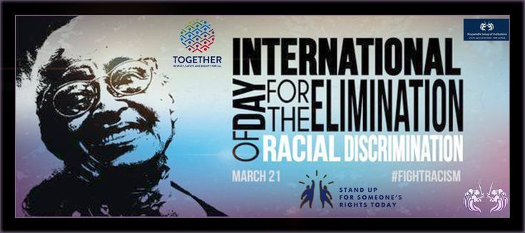 #InternationalDayfortheEliminationofRacialDiscrimination #March21st  Respect,Safety & Dignity for all.  we are all one , Voice up against #RacialDiscrimination  #KrupanidhiGroupofInstitutions believes every person is entitled to human rights without discrimination. The rights to equality and non-discrimination are cornerstones of human rights law.  #jointogether #standup4humanrights #fightracism  Stand up for Someone's Rights Today.  #KrupanidhiGroupofInstitution