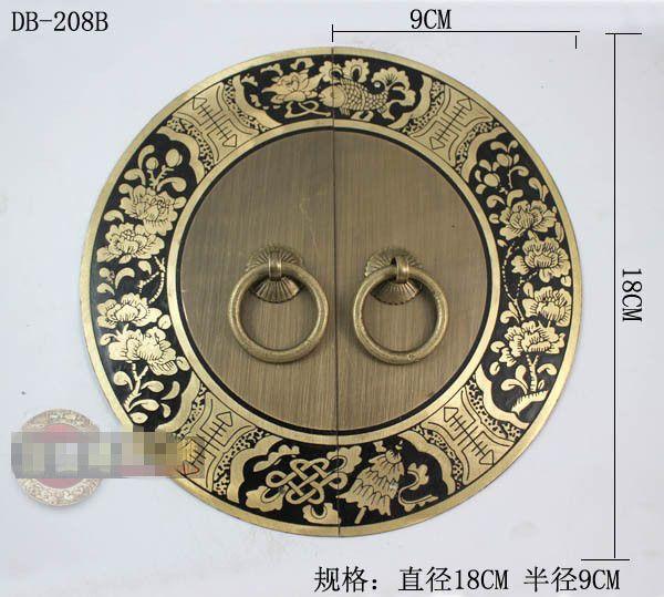 180 mm floraison chinois antique Ming et Qing meubles poignée de porte poignée de porte en cuivre pièce ronde DB-208B