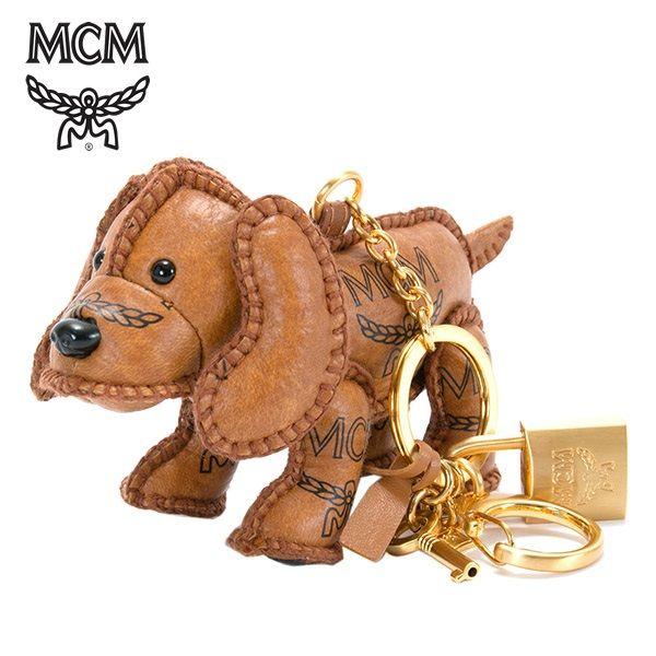 MCM エムシーエム キーリング レディース メンズ キーホルダー バッグチャーム 犬 ドッグ ブラウン MYZ1SVI37 CO001
