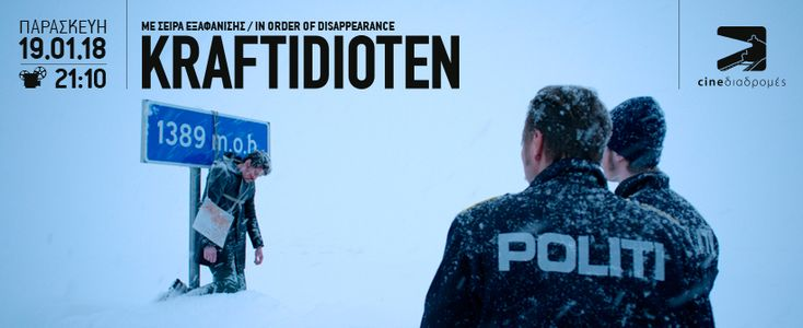 Με Σειρά Εξαφάνισης (Kraftidioten / In Order of Disappearance, 2014) fb cover