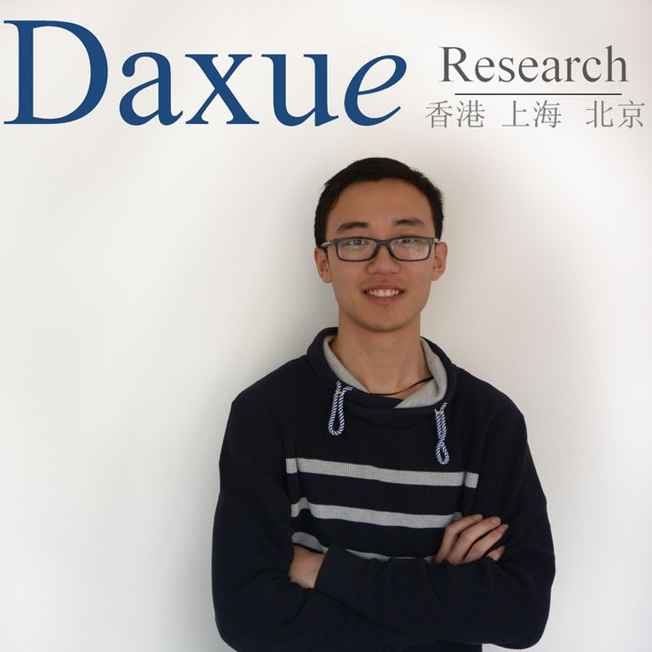 Our market research team in Beijing just got a bit bigger; welcome to Leo!