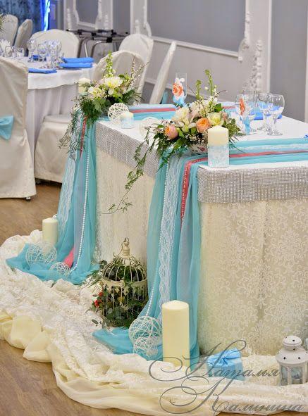 Свадьба в мятном цвете,Казань,оформление свадьбы