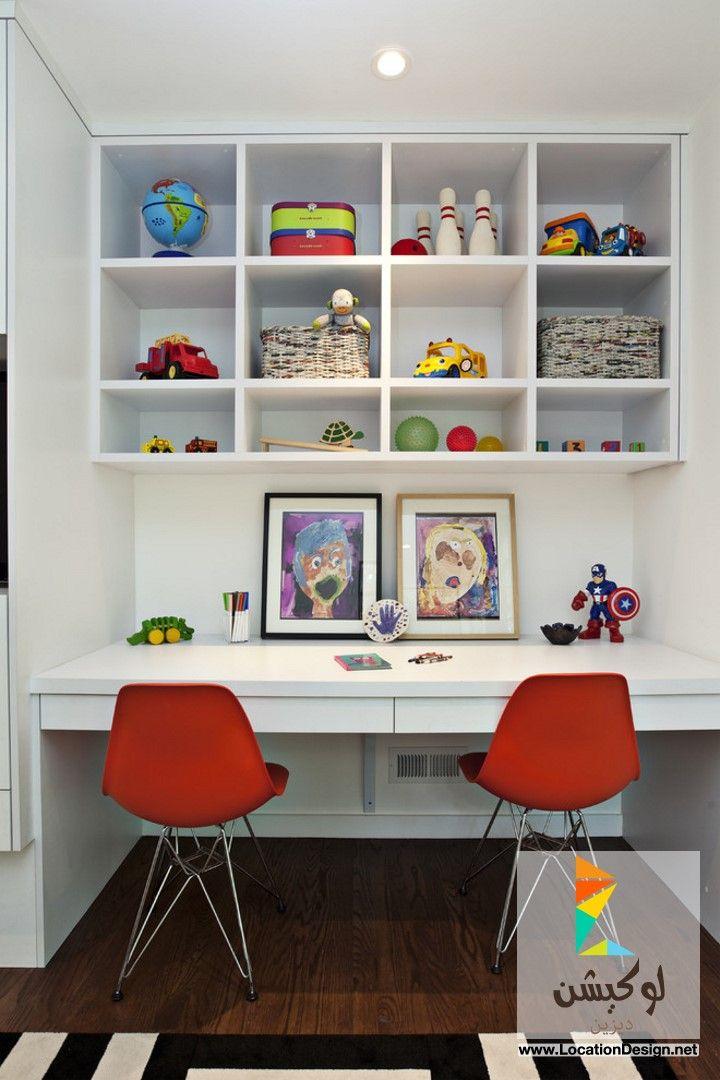 Kids Bedroom 2015 15 best غرف نوم اطفال images on pinterest | home, kid bedrooms and