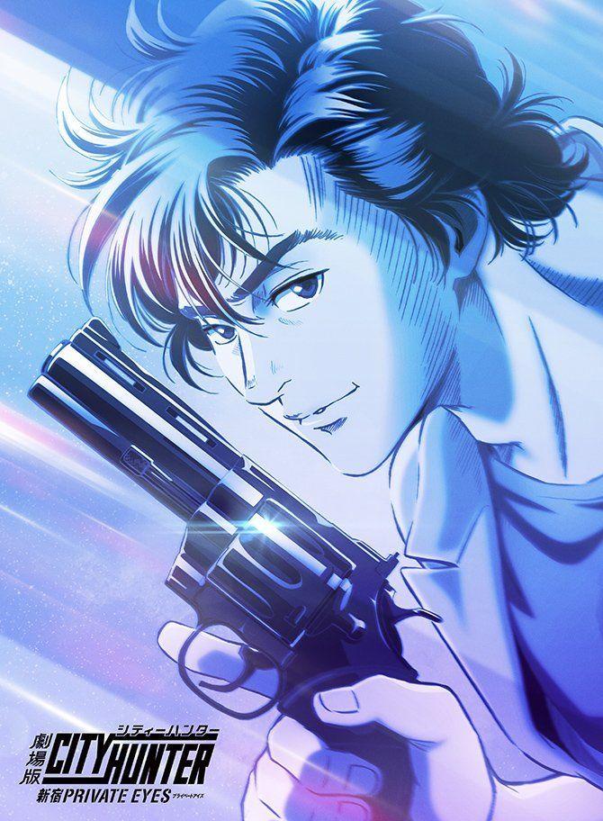 Nicky Larson Private Eyes Vf : nicky, larson, private, Hunter:, Shinjuku, Private, (2019), Hunter,, Cat's, Anime,, Hunter, Anime