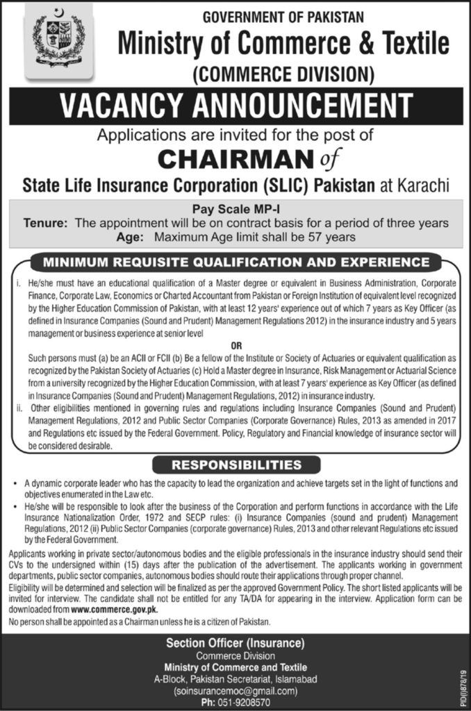 Ministry Of Commerce Textile Jobs 2019 Ministry Of Commerce