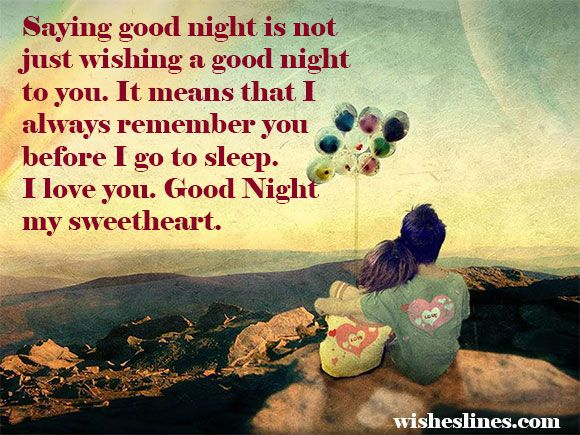 Cute Good Night Love Messages for Boyfriend: Sweet Goodnight Quotes for Him