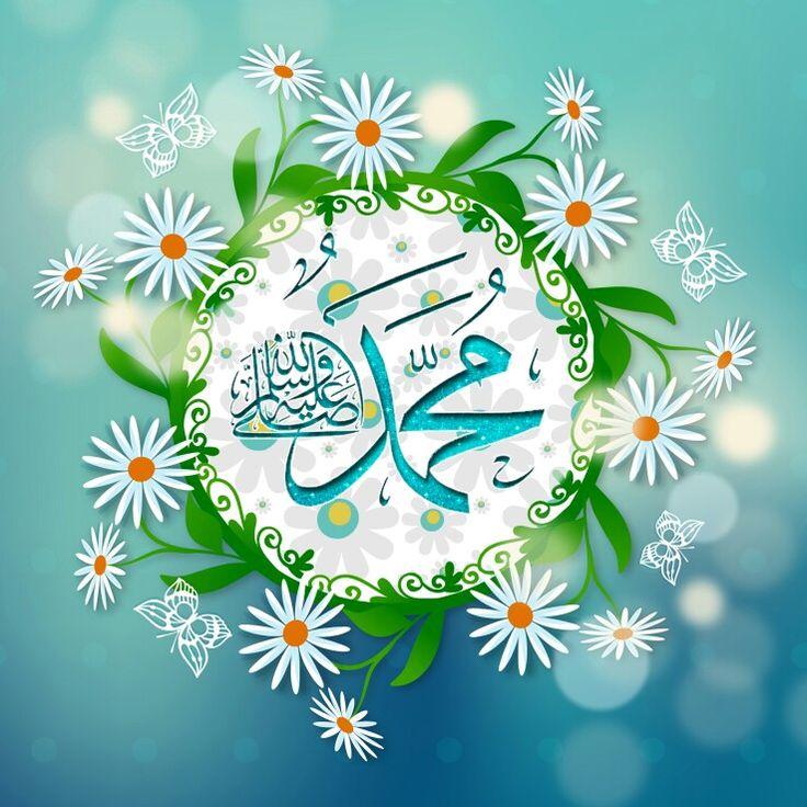 اللهم صل على محمد وآل محمد كما صليت على إبراهيم وآل إبراهيم وبارك على محمد وآل…