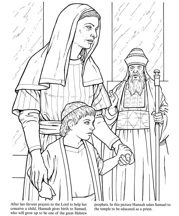 Preschool Bible Coloring Pages Hannah