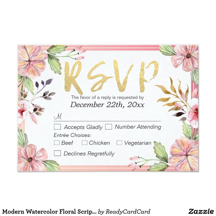 Modern Watercolor Floral Script Wedding RSVP Reply Card