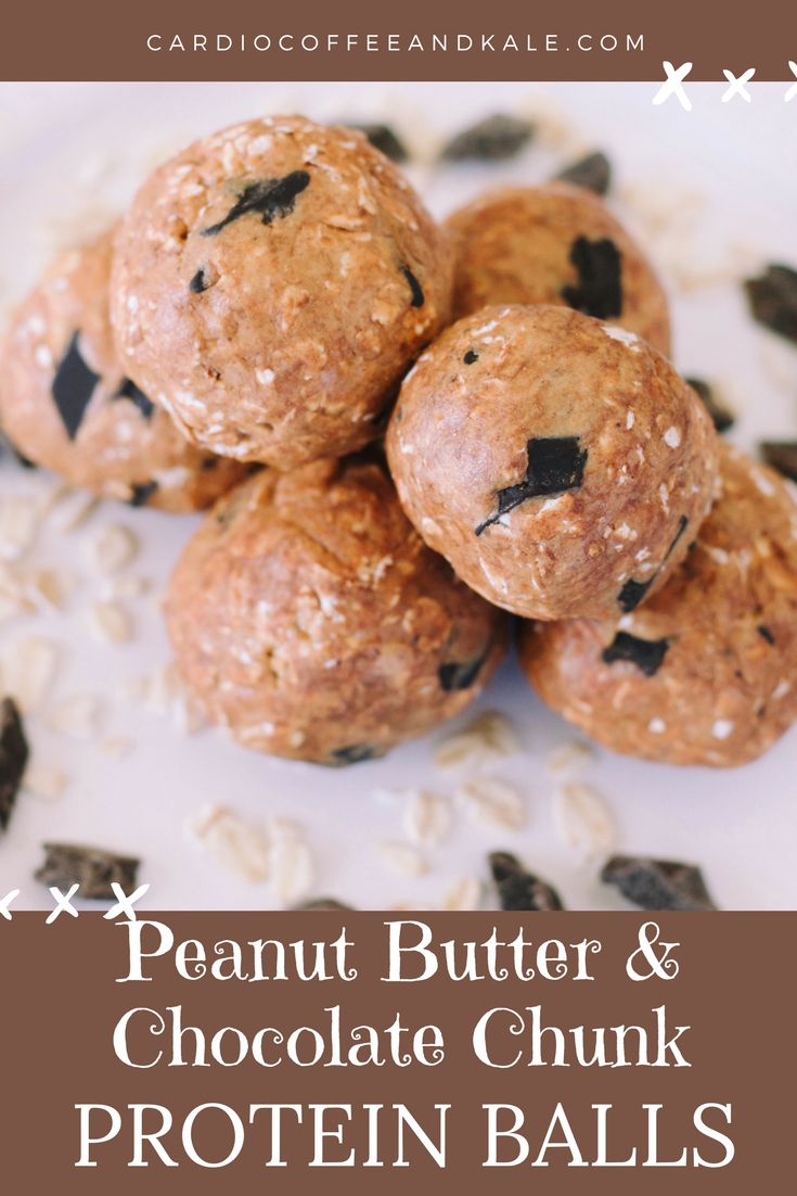 These 4 Ingredient Peanut Butter and Chocolate Chunk Protein Balls are brilliant! They are lower in calories, fat and sugar than most other recipes and have higher protein in each serving! They are so simple to make... and simple to gather the groceries - get everything at Trader Joe's! www.cardiocoffeeandkale.com