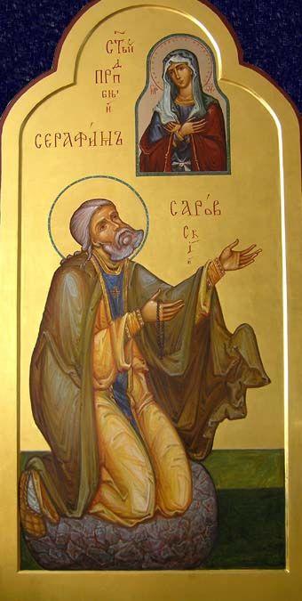 Όσιος Σεραφείμ του Σαρώφ _ Saint  Seraphim of Sarov