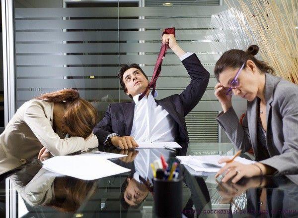 Офис зверинец - беги с такой работы! Жизнь кажется адом. Ну, или, по крайней мере, зоной боевых действий: на работе ты почему-то большую часть времени не