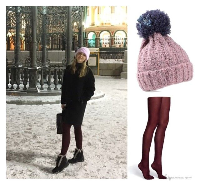 """""""colored tights"""" by mariacherepanova on Polyvore featuring мода"""